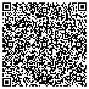 QR-код с контактной информацией организации № 44 ПРОФЕССИОНАЛЬНОЕ УЧИЛИЩЕ (РЕЧНОЕ), ГОУ