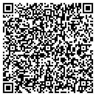 QR-код с контактной информацией организации № 44 РЕЧНОЕ