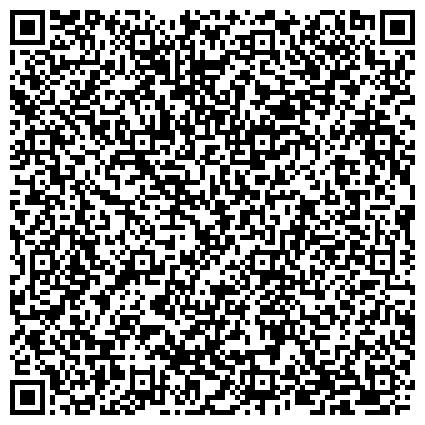 QR-код с контактной информацией организации ГБПОУ ИРКУТСКИЙ РЕГИОНАЛЬНЫЙ КОЛЛЕДЖ ПЕДАГОГИЧЕСКОГО ОБРАЗОВАНИЯ