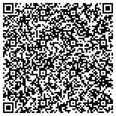 QR-код с контактной информацией организации ИРКУТСКОЕ ОБЛАСТНОЕ УЧИЛИЩЕ КУЛЬТУРЫ КОРПУС № 2