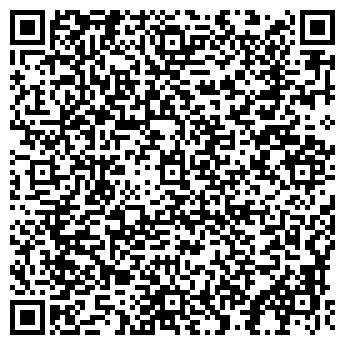 QR-код с контактной информацией организации УЧИЛИЩЕ КУЛЬТУРЫ