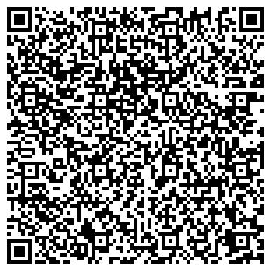 QR-код с контактной информацией организации ИРКУТСКИЙ ЮРИДИЧЕСКИЙ ИНСТИТУТ ГЕНЕРАЛЬНОЙ ПРОКУРАТУРЫ РФ
