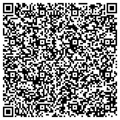 QR-код с контактной информацией организации БАЙКАЛЬСКИЙ ГОСУДАРСТВЕННЫЙ УНИВЕРСИТЕТ ЭКОНОМИКИ И ПРАВА ЮРИДИЧЕСКИЙ ФАКУЛЬТЕТ, ГОУ
