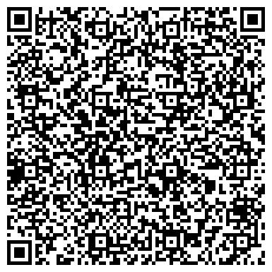 QR-код с контактной информацией организации БАЙКАЛЬСКИЙ ГОСУДАРСТВЕННЫЙ УНИВЕРСИТЕТ ЭКОНОМИКИ И ПРАВА, ГОУ