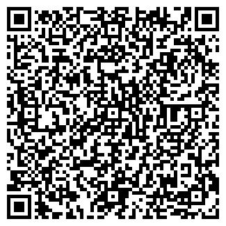 QR-код с контактной информацией организации ИГПУ