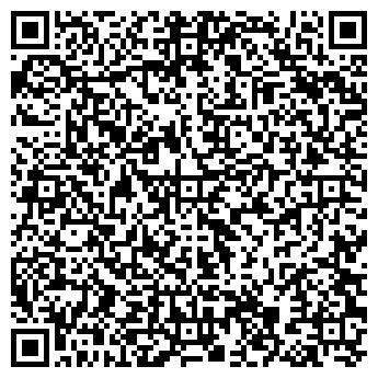QR-код с контактной информацией организации АЗ-БЕК ОСОО