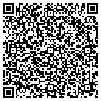 QR-код с контактной информацией организации ИГЭА