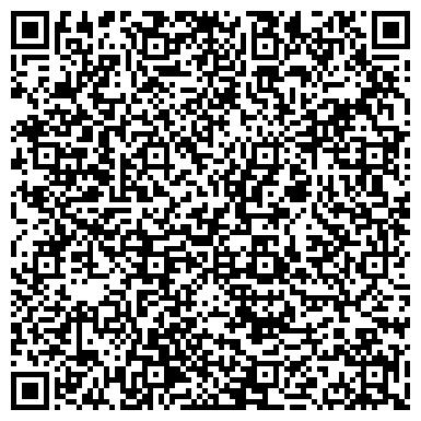 QR-код с контактной информацией организации ИРКУТСКИЙ ВОЕННЫЙ АВИАЦИОННЫЙ ИНЖЕНЕРНЫЙ ИНСТИТУТ, ГОУ