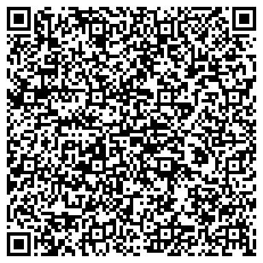 QR-код с контактной информацией организации ИРКУТСКИЙ ГОСУДАРСТВЕННЫЙ ЛИНГВИСТИЧЕСКИЙ УНИВЕРСИТЕТ (ИГЛУ), ГОУ