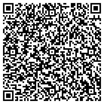 QR-код с контактной информацией организации АЙНУР ПКФ