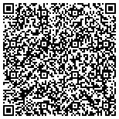 QR-код с контактной информацией организации ИРКУТСКИЙ ГОСУДАРСТВЕННЫЙ УНИВЕРСИТЕТ ЮРИДИЧЕСКИЙ ФАКУЛЬТЕТ