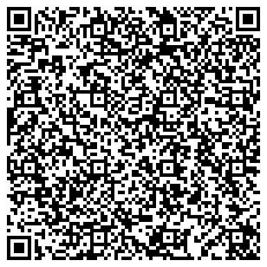 QR-код с контактной информацией организации МВД РФ ВОСТОЧНО-СИБИРСКИЙ ИНСТИТУТ ЗАОЧНЫЙ ФАКУЛЬТЕТ