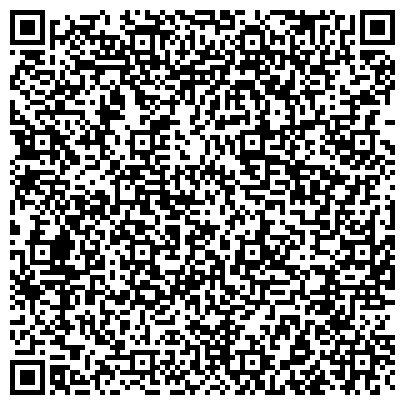 QR-код с контактной информацией организации Усть-Кутский институт водного транспорта