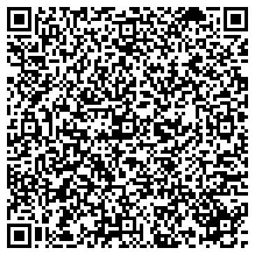 QR-код с контактной информацией организации РОССИЙСКАЯ МЕЖДУНАРОДНАЯ АКАДЕМИЯ ТУРИЗМА