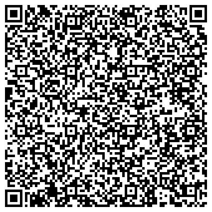 QR-код с контактной информацией организации СОЮЗ ХРИСТИАН ВЕРЫ ЕВАНГЕЛЬСКОЙ ПЯТИДЕСЯТНИКОВ В РОССИИ СИБИРСКИЙ ТЕОЛОГИЧЕСКИЙ ИНСТИТУТ