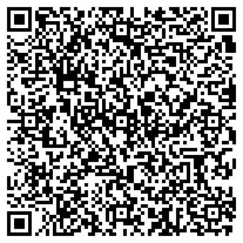 QR-код с контактной информацией организации ТЕАТРАЛЬНОЕ УЧИЛИЩЕ