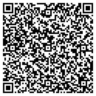 QR-код с контактной информацией организации ИВВАИУ