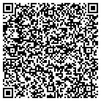 QR-код с контактной информацией организации АКВА-ПРОФИ, ООО