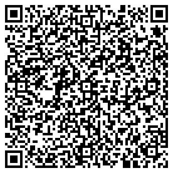 QR-код с контактной информацией организации ЭТАЛОН ПРАВА