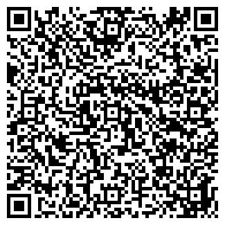 QR-код с контактной информацией организации КОРПСАН