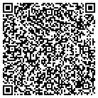 QR-код с контактной информацией организации МЕДИНА ФИРМА, ООО