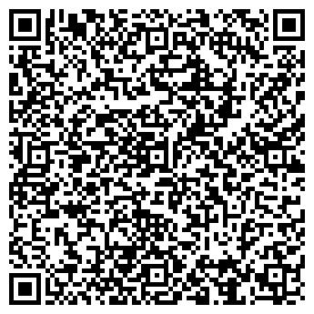 QR-код с контактной информацией организации МЕДСЕРВИС ИНТЕРНЕЙШЕНЛ