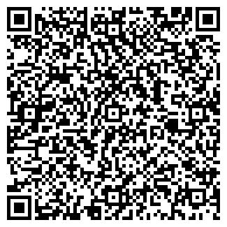 QR-код с контактной информацией организации ОРТОС