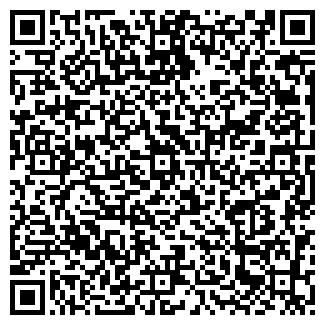 QR-код с контактной информацией организации РЕНТИЦ