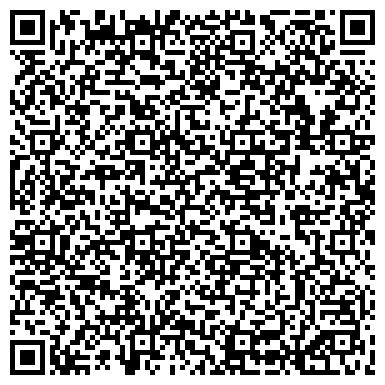 QR-код с контактной информацией организации СИБИРСКИЙ УСПЕХ ООО ОФИЦИАЛЬНЫЙ ДИСТРИБЬЮТОР