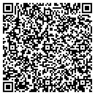 QR-код с контактной информацией организации 1С-ФОРУС