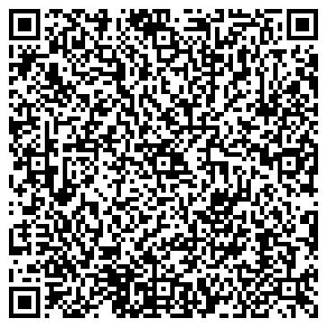 QR-код с контактной информацией организации ВОСТОЧНО-СИБИРСКАЯ ПРОЦЕССИНГОВАЯ КОМПАНИЯ, ЗАО