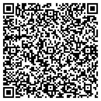 QR-код с контактной информацией организации СИБ-КОМБИ