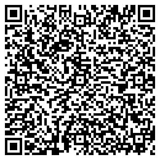 QR-код с контактной информацией организации ЭКСТРЕМАЛЬ