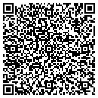 QR-код с контактной информацией организации ООО ЭЛИТ-ЭЛ