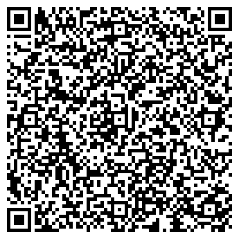 QR-код с контактной информацией организации АКАЛТЫН СП