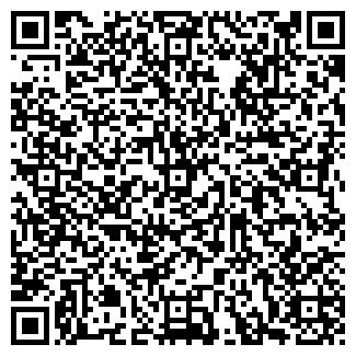 QR-код с контактной информацией организации УСОВ Д. Г., ИП