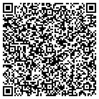 QR-код с контактной информацией организации АВТОСИГНАЛИЗАЦИЯ-STOPOL