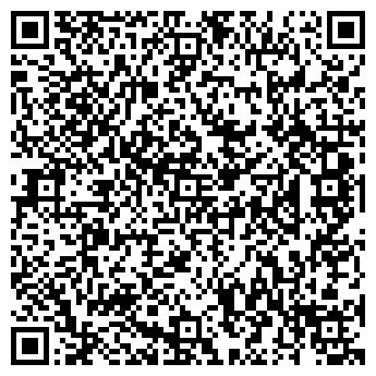 """QR-код с контактной информацией организации """"Аудиофарм"""""""