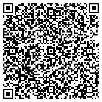 QR-код с контактной информацией организации ВАЙТ СЕРВИС-ЦЕНТР