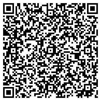 QR-код с контактной информацией организации БРЕНД, ООО