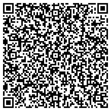 QR-код с контактной информацией организации ИРКУТСКМОБАЙЛСЕРВИС, ООО