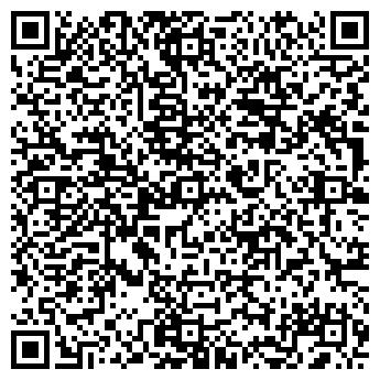 QR-код с контактной информацией организации MS-MOBILE
