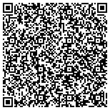 QR-код с контактной информацией организации СТУДИЯ-А3 АРХИТЕКТУРНО-СТРОИТЕЛЬНАЯ КОМПАНИЯ, ООО