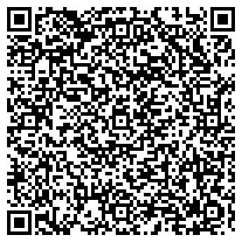 QR-код с контактной информацией организации МВ ОФИСНАЯ ТЕХНИКА