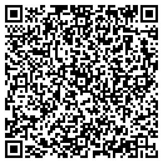 QR-код с контактной информацией организации АНТЕННЩИК