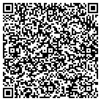 QR-код с контактной информацией организации ЭКСПРЕСС-КОМПЛЕКТ, ООО