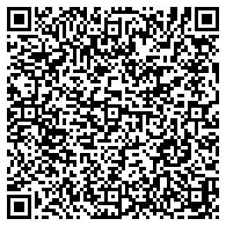 QR-код с контактной информацией организации АДЕЛАИДА+