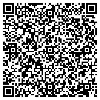 QR-код с контактной информацией организации АН-ТЕХ