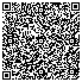 QR-код с контактной информацией организации ООО БАЙКАЛЬСКИЕ КАНАТЫ