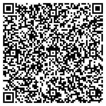 QR-код с контактной информацией организации ООО БАЙКАЛЬСКИЙ КРАЙ